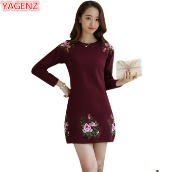 Yagenz платья с цветочной вышивкой осенние женские вязаные платья