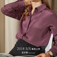 Spring heavy silk shirts in Europe and the contracted long sleeved shirt women mulberry silk blouse