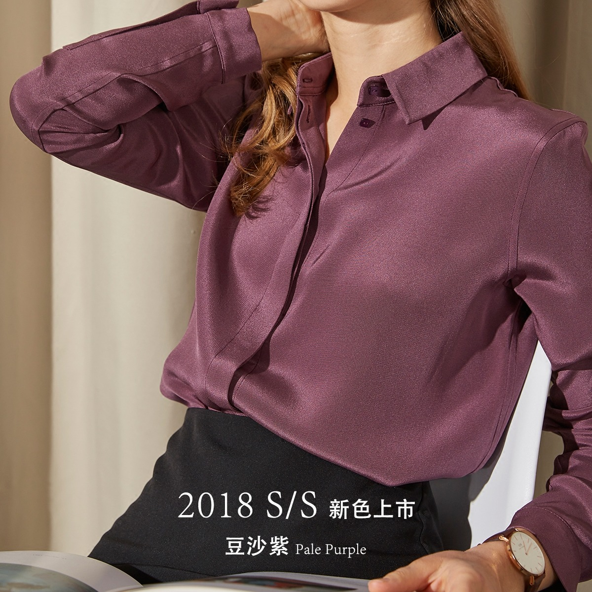 Spring heavy silk shirts in Europe and the contracted long-sleeved shirt women mulberry silk blouse