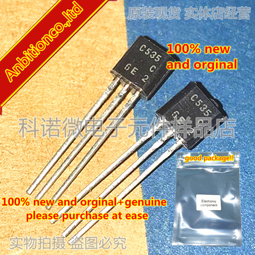 10pcs 100% New And Orginal 2SC535 C535 TO-92 Silicon NPN Epitaxial Planar In Stock