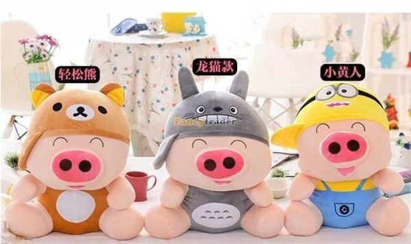 Fancytrader 37\'\' 95cm Super Lovely Soft PlusH Stuffed Giant McDull Pig, 3 Cartoon Models, Free Shipping FT50732 (2)