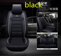for Chery A13 Very Celer fulwin 2 2008 2012 Car seat cushion Special High quality Leather car seat covers