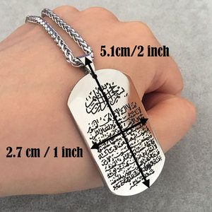 Image 3 - Allah Ayat al Kursi islam muslim pendant necklace   Ayatul Kursi jewelry