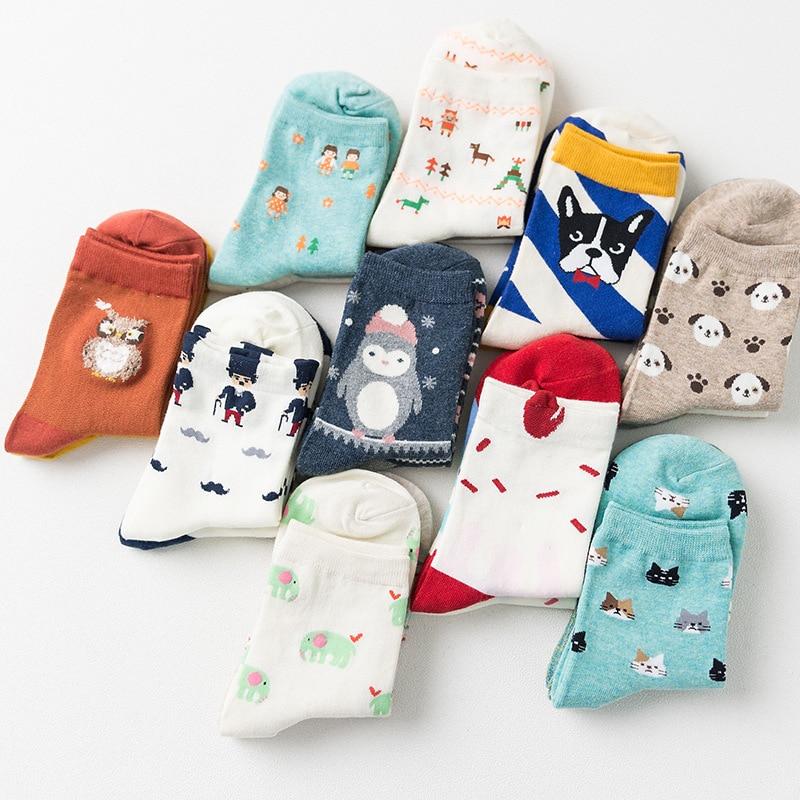 brand caramella kawaii animal fruit ankle socks cute japanese women penguin alpaca owl sheep dog