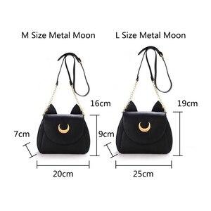 Image 5 - MSMO White/Black Sailor Moon Luna/Artemis Shoulder Bag Ladies Luna Cat Leather Handbag Women Messenger Crossbody Chain Small Bag