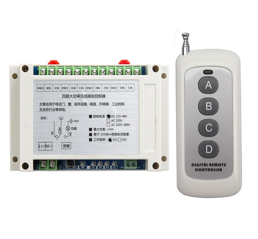433Mhz Wireless Remote Control Switch 2 Channel Universal 12V 24V 36V 48V