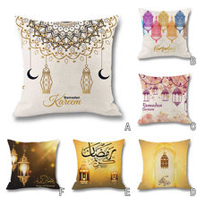 2019 Pillow Case Ramadan Home Decor Cushion Cover Gold Moon Star Eid Mubarak Festive Pillow Cover Kussenhoes Cojines Pillowcases(China)