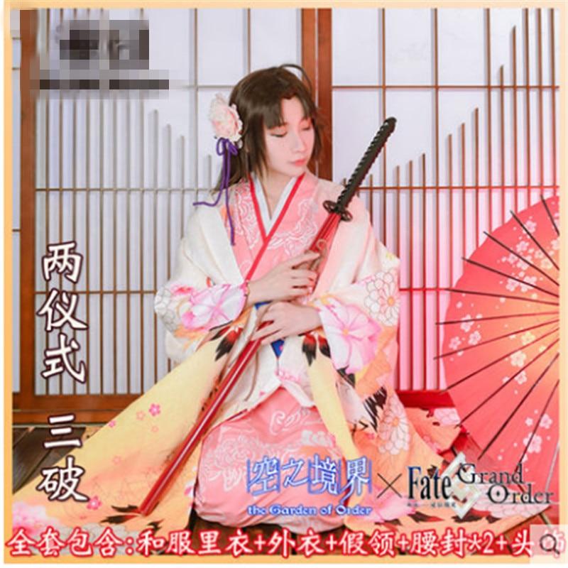 Ryogi Shiki Fate/Grand Order Cosplay FGO Stage 3 Ryogi Shiki cosplay costume kimono 2
