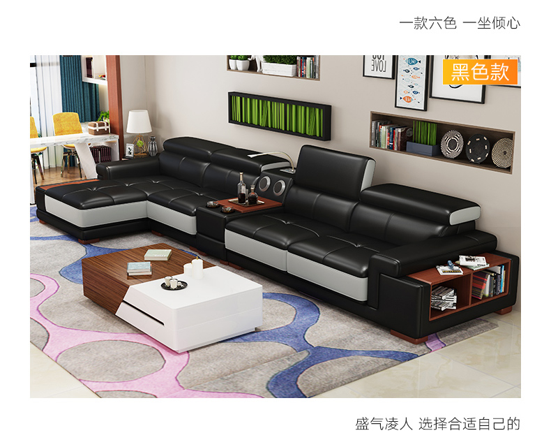 Living Room Sofa  Corner Sofa Real Genuine Leather Sofas With Storage Speaker LED Light Muebles De Sala Moveis Para Casa
