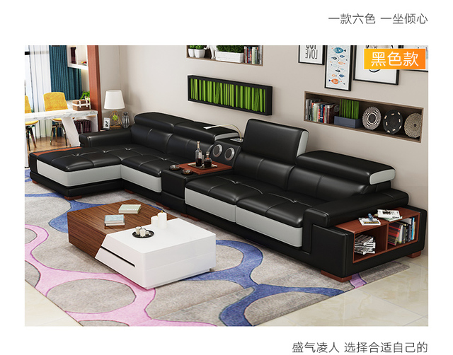 Living Room Sofa Corner Real Genuine Leather Sofas With Storage Speaker Led Light Muebles De