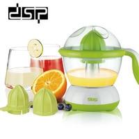DSP Automatic Electrical Citrus Juicer Orange Lemon Squeezer Juice Press Reamer Machine DIY Fruits Juice Beverage
