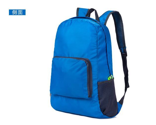 2018 yao helan tui w1-w4 folding double shoulder waterproof bag travel bag backpack