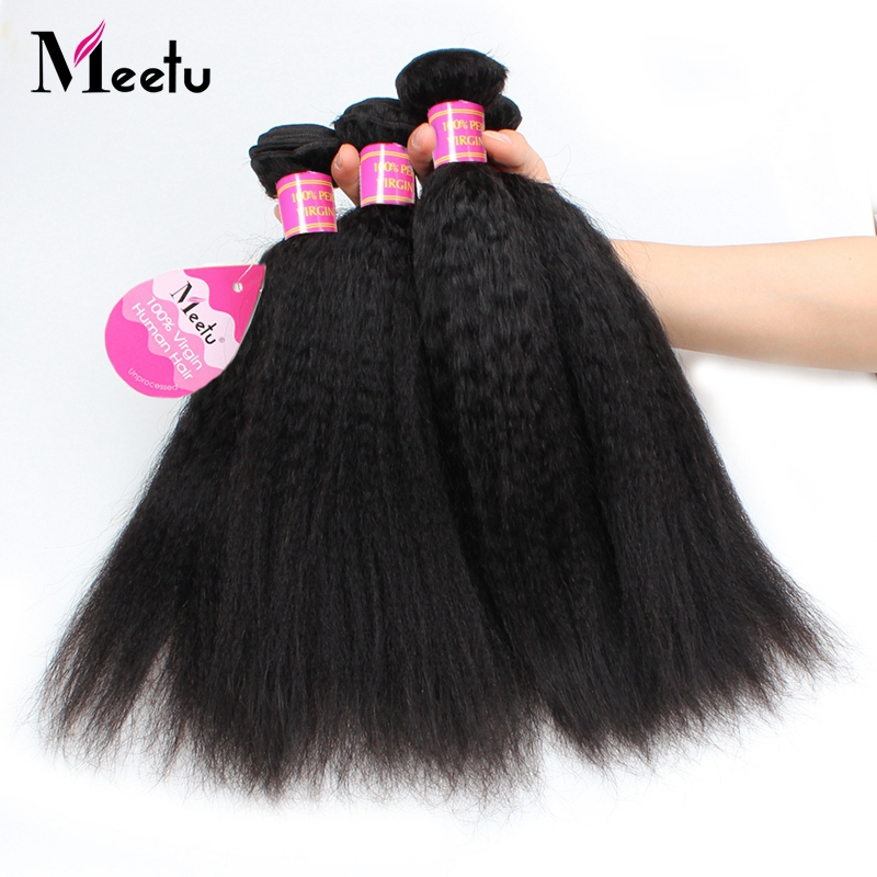 Meetu Malaysian Yaki Straight Human Hair Weave Bundles 1 Piece Natural Color Non Remy Human Hair Extensions Promotion
