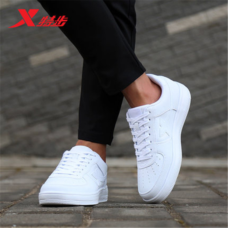 XTEP Original Brand Men Skateboarding Shoes Lace Up Skateboard Sneakers Low Upper Flat Shoes Men's Sports Shoes 984119315185