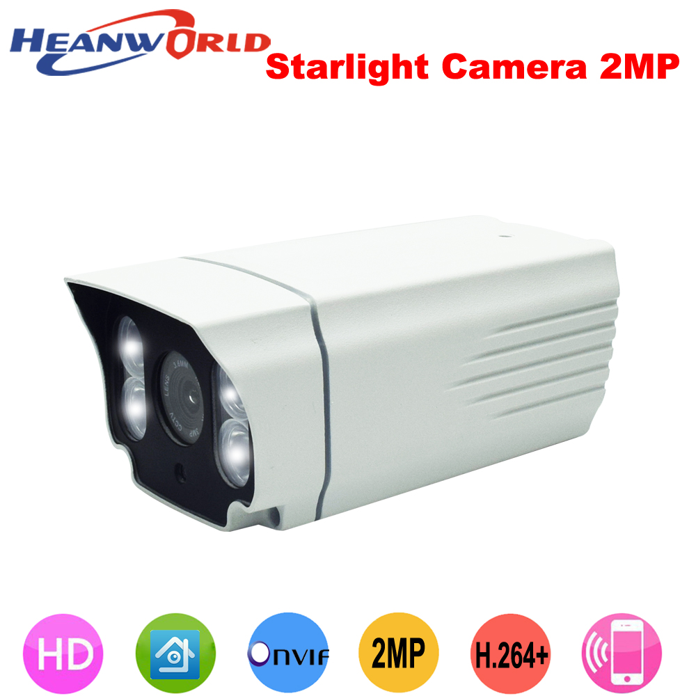Video Surveillance Independent Heanworld H.264 Metal Waterproof 1080p Ip Camera 4pcs White Light Led Hd Security Indoor And Outdoor Cctv Camera 6mm Lens Complete In Specifications