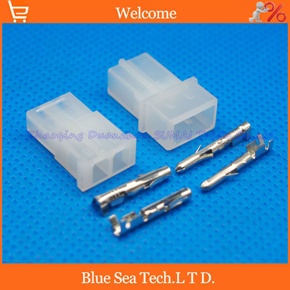 20 sets 2 Pin/way 5.08mm pitch 8981-2P Electrical connector kit (Housing+Terminal) for PCB/car/boat/motorbike ect