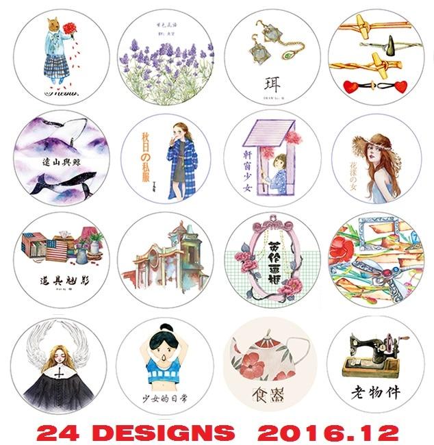 22Designs 10/15/40mm Pearl/Leaves/Girls/Bicycle/Bubble/Cake Pattern Japanese Washi Decorative Adhesive DIY Masking Paper Tape