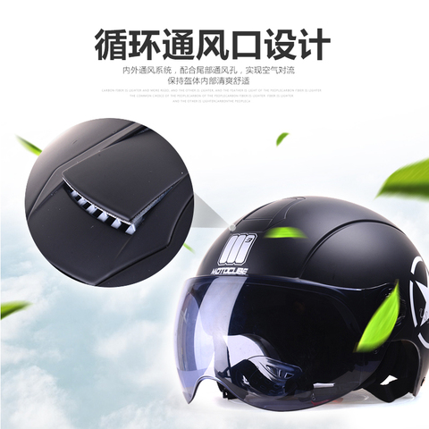 Motorcycle Helmet Half Open Face scooter halmet motocross vintage casque Adjustable Size Protection Gear Head Helmets 54cm-61cm Multan