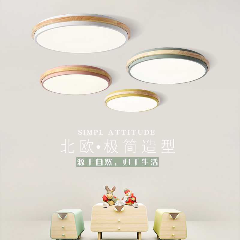 LEDceiling lightsNordic living room lamp modern minimalist wood creative personality bedroom lamp warm led macarons ceiling lamp ledceiling light living room modern minimalist art creative led ceiling lamp nordic home bedroom lamp abaju