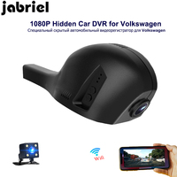 Jabriel 1080 P Скрытая вождение автомобиля рекордер Авто видеорегистратор Автомобильный видеорегистратор камеры корабля двойной объектив для