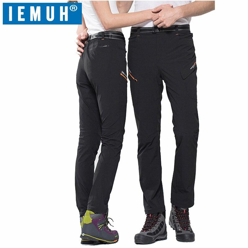 IEMUH ապրանքանիշի սպորտային ամառային - Սպորտային հագուստ և աքսեսուարներ - Լուսանկար 1