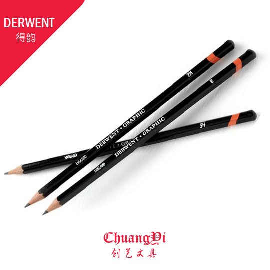 10PCS United Kingdom DERWENT Graphic Senior Multi-gray Black Sketch Pencil 9B-9H Standard Pencil