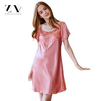 5d60f97235 De seda ropa de dormir de verano camisón Sexy Lencería Rosa camisón para  mujer de satén dormir camisas camisa de vestido de noche