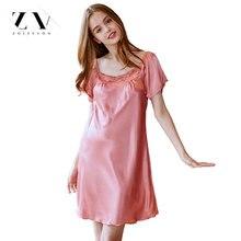 b696ba104972b1 Damen Seide Nachtwäsche Sommer Nachthemd Sexy Dessous Rosa Nachthemd für  Frauen Satin Schlaf Shirts Chemise Nacht