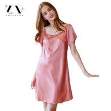 Ladies Silk Sleepwear Summer Nightgown Sexy Lingerie Pink Nightdress for Women Satin Sleep Shirts Chemise Night