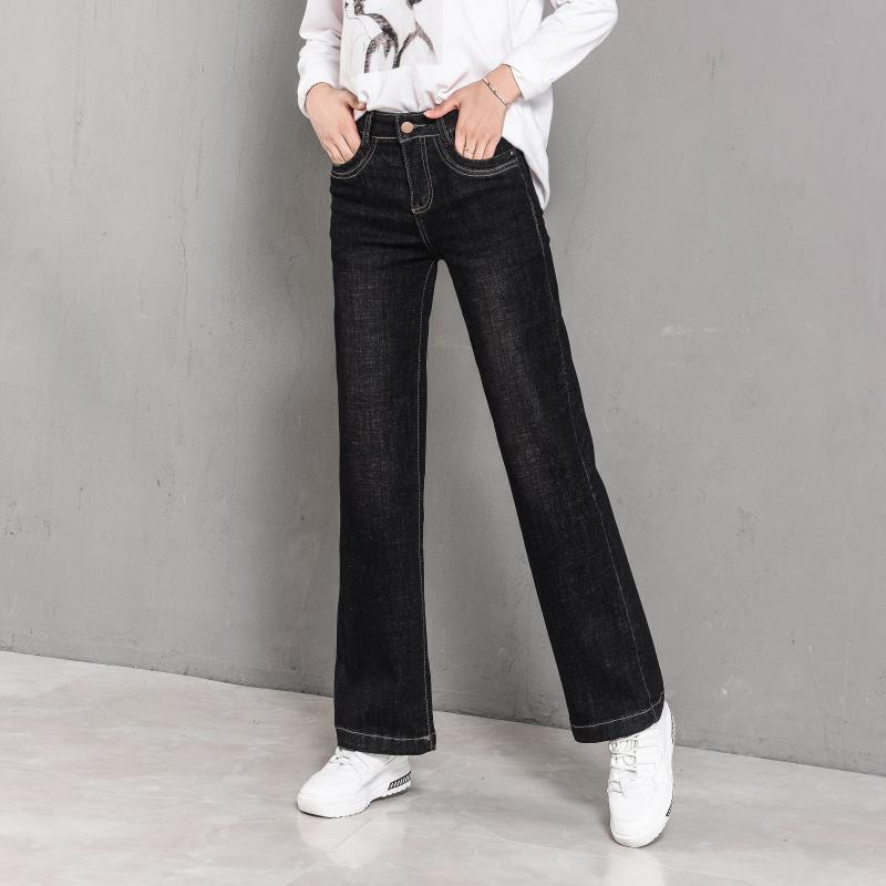 Free Shipping 2018 Autumn Women s Jeans Office Lady High Waist Wide Leg Denim Black Pants