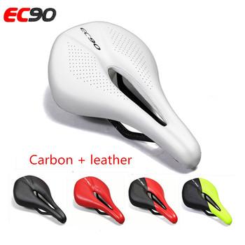 EC90 Carbon + skórzane siodełko rowerowe siodło MTB szosowe siodła Mountain Bike Racing siodło PU oddychająca miękka poduszka siedziska tanie i dobre opinie Sztuczna skóra 240-147 Rowery drogowe Przednim siedzeniu maty
