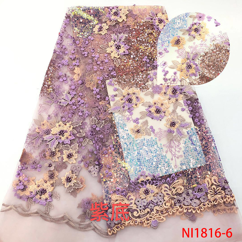 African Tulle Lace Fabric 2019, Latest French Fabric Lace , High Quality Nigerian Embroidery Laces With Bead Sequin KSNI1816-6