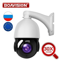 4.5 inch 1080P AHD PTZ Camera Dome 2MP 30X Zoom IR 50M Security CCTV AHD Camera Outdoor Weatherproof Video Surveillance Camera