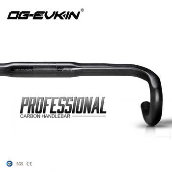 OG-EVKIN HB-010 Carbon Handlebar Road Bike Drop Bar Bicycle Handlebar Road Bike Handlebar 31.8MM 400/420/440/460 Bicycle Part - DISCOUNT ITEM  19 OFF Sports & Entertainment