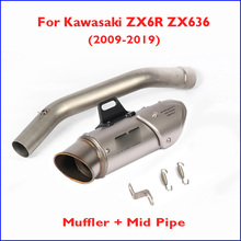 ZX6R ZX636 Motorcycle Slip-on Exhaust Pipe Muffler Silencer Tip Connect Link Pipe Tube for Kawasaki ZX6R ZX636 2009-2019
