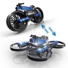 2 в 1, деформационный Радиоуправляемый Дрон, мотоцикл, автомобиль 2,4G, wifi, пульт дистанционного управления, Складной Многофункциональный авиационный двигатель, велосипед с камерой
