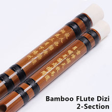 Chinese Bamboo Flute Dizi Traditional Wind musical Instruments Transverse Bambu Flauta C/D/E/F/G Key Handmade with Accessories