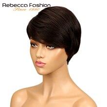 Rebecca волосы бразильские Remy прямые волосы темно-коричневый парик машина сделано не кружева короткие парики из человеческих волос для женщин Цвет#2