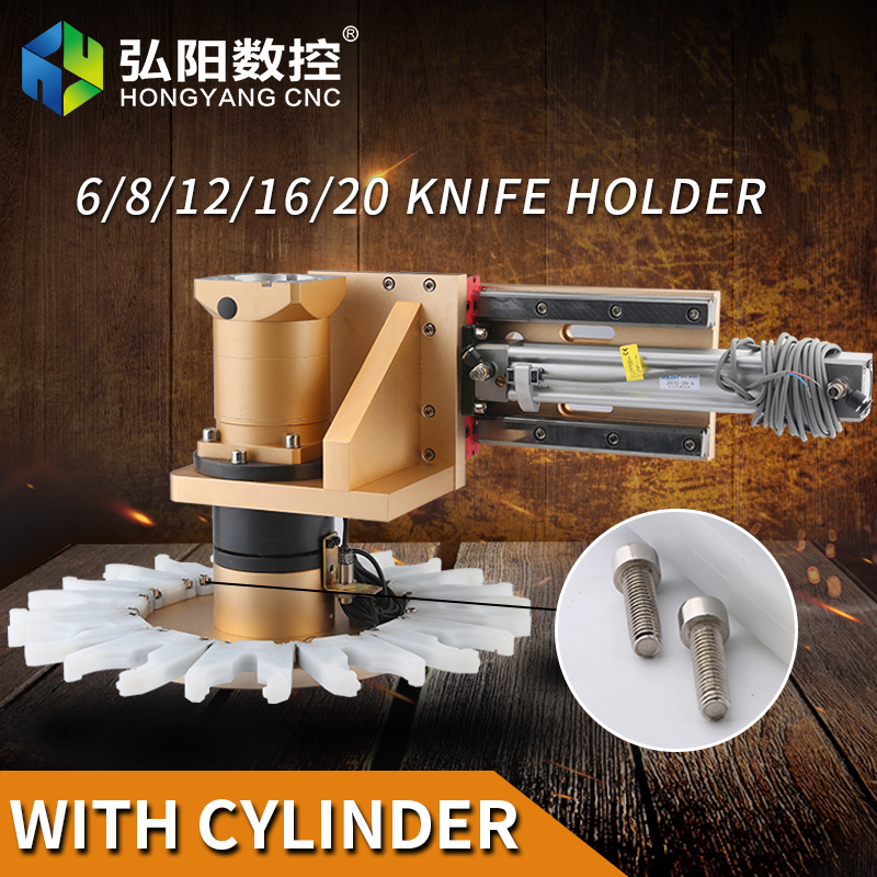 Engraving machine tool magazine automatic tool change carpentry spindle cutter CNC machining spindle tool holder knife holder machine