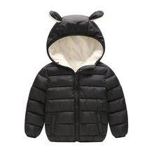 d89803e57 BibiCola niños invierno chaquetas chicos chicas polar caliente Abrigo con capucha  niños de algodón acolchado chaqueta