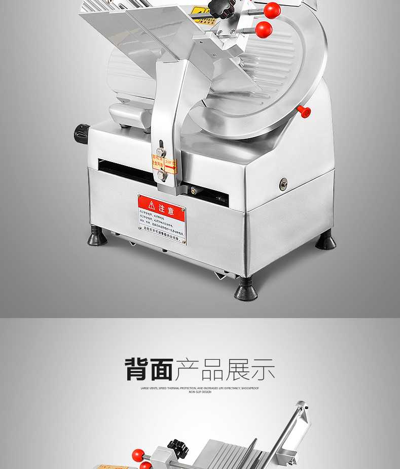Meat Slicer Commercial Automatic Mutton Roll Slicer Frozen Meat Fat Cattle Electric Meat Slicer Planing Meat Machine 9