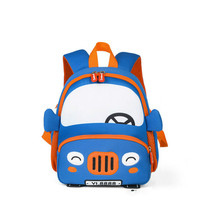 Infant kindergarten 2-6 years old anti-lost backpack female childrens school bag bookbag  small back pack schoolbag