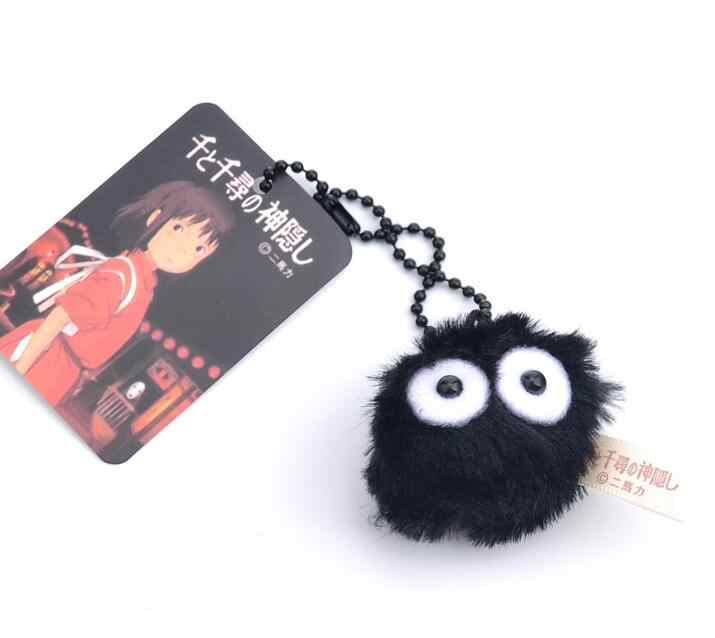 日本黒炭ブリケットぬいぐるみペンダントおもちゃの人形ミニかわいいクラムシェル人形ぬいぐるみキーチェーン 4 センチメートル WJ04