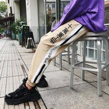 Side Stripes Printed Pants Mens Harajuku Japanese Style Color Block Track  Hip Hop Cotton Streetwear Trousers Harem Pants Male цена 2017