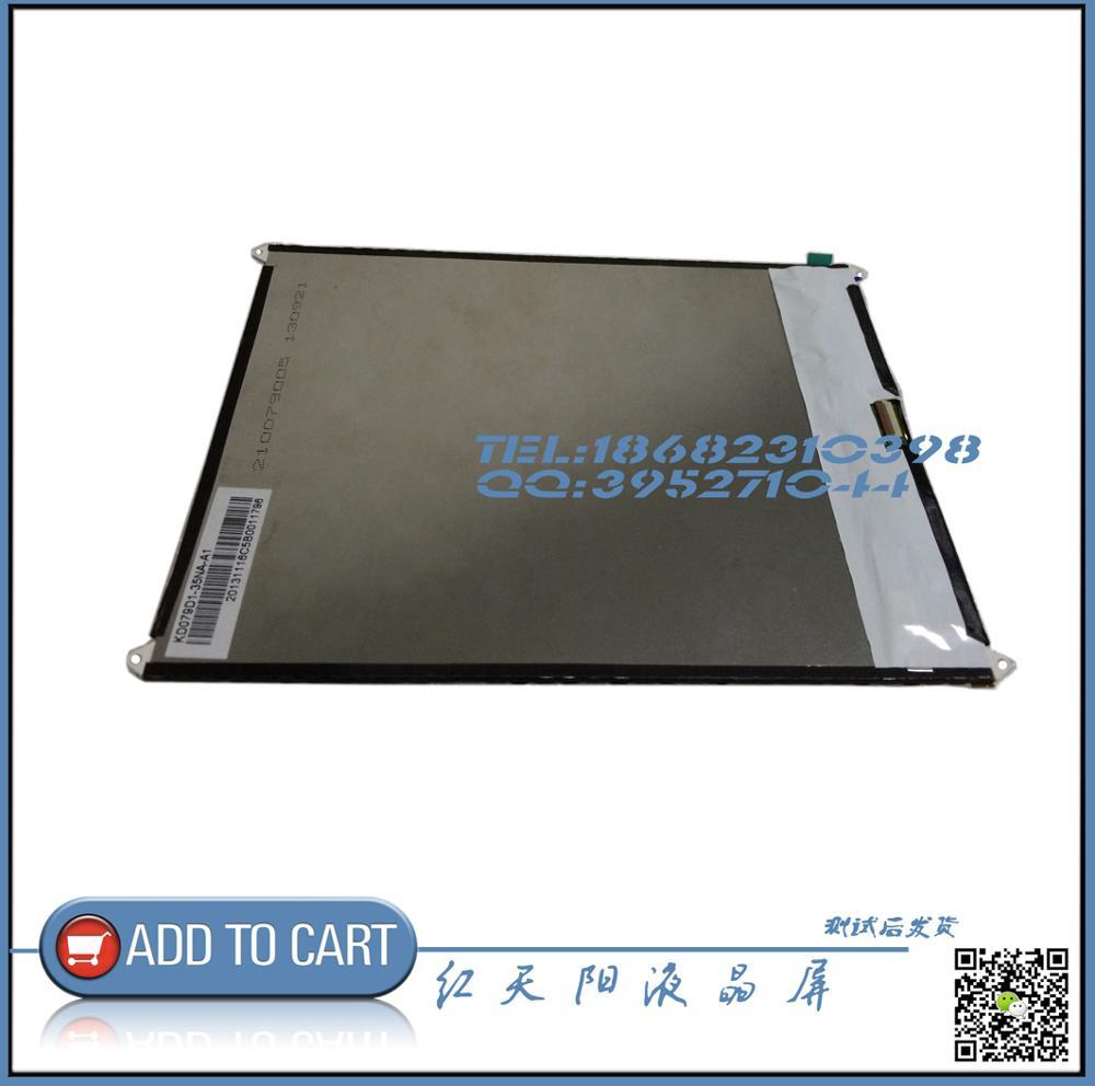 7.9 inch HD IPS AI Nuohong glutinous rice 2 generation LCD screen KD079D1-35NA display screen in the original