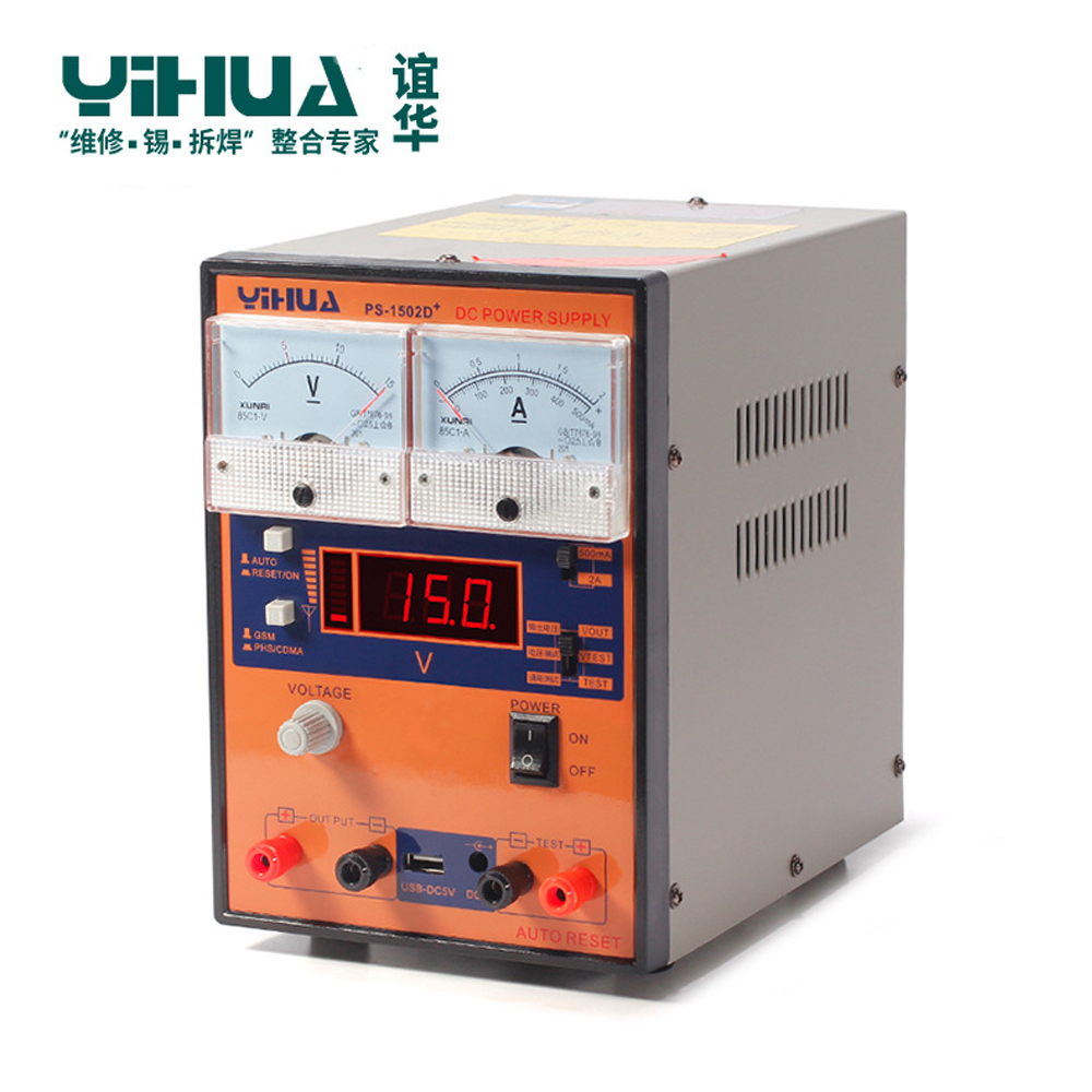 все цены на YIHUA 220V 1502D+ 15V 2A Adjustable DC Power Supply Mobile Phone Repair Test Regulated Power Supply онлайн