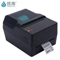 Label printers Thermal label printer 104mm width