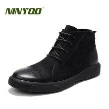 NINYOO/Весенние простые мужские Ботинки martin; Повседневная обувь из натуральной кожи; Высококачественная износостойкая Осенняя обувь на шнуровке; мягкие ботильоны; Уличная обувь