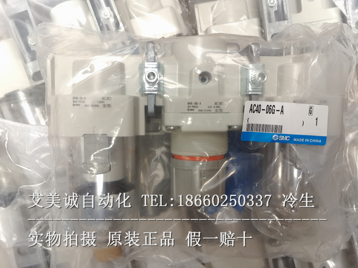 SMC Filter+Regulator+Lubricator  FRL AC40-06G-A  new original genuine [sa] new japan genuine original rb0806 smc buffer stock 3pcs lot