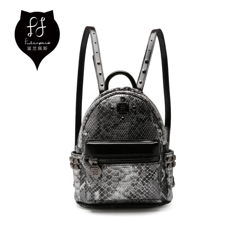 FULANPERS Women Mini Studded Backpack Female Small Serpentine Back Pack School Backpacks for Teenagers Girls Quilted Leather Bag